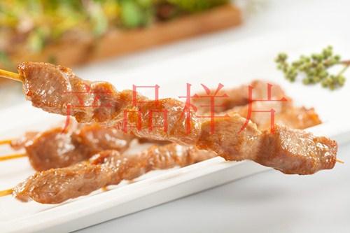 藤椒/蜜汁猪肉串