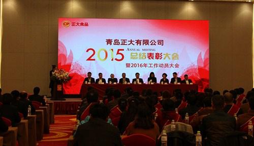 青岛正大有限公司城阳饲料分公司负责人朱铨.